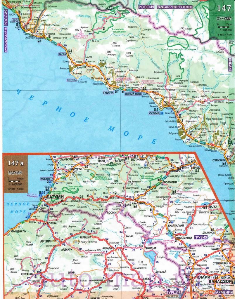 Karta ExoticGeorgia1