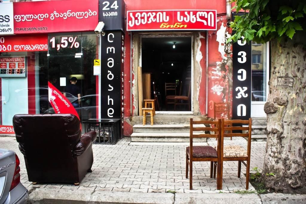 Мебельный магазин, Кутаиси