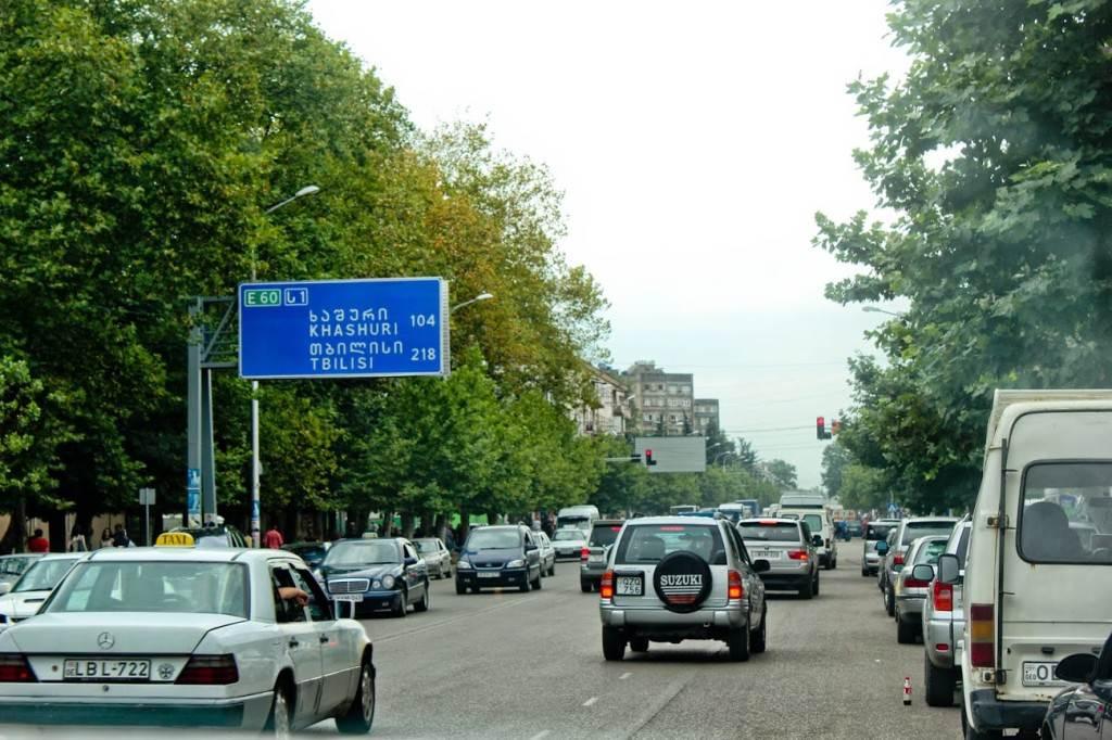Улица в Кутаиси