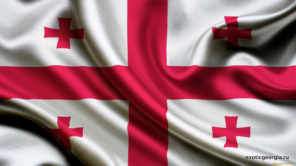 Древний флаг Грузии