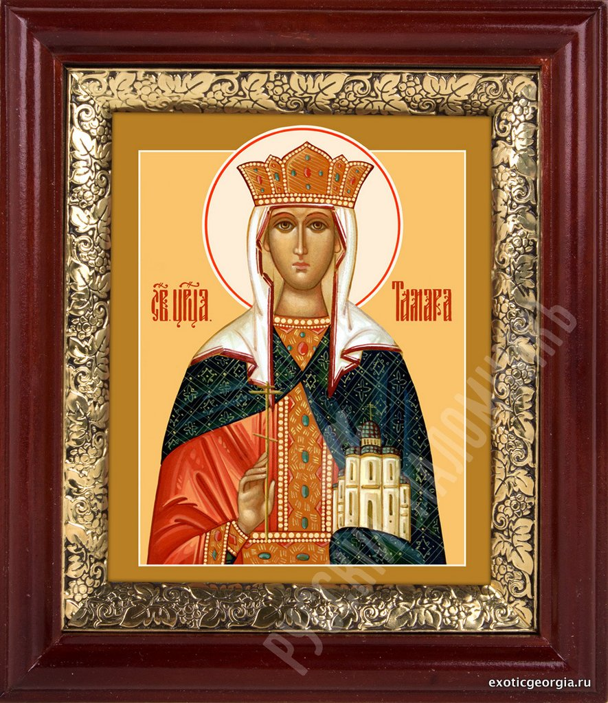 Икона Святая Благоверная Царица