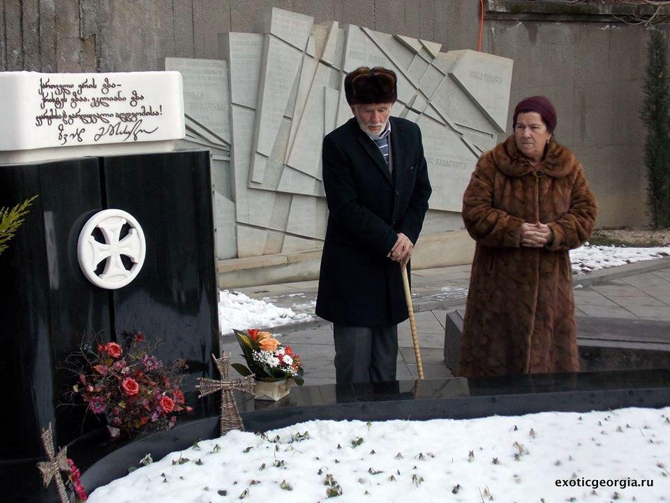 Национально-освободительное движение в Грузии
