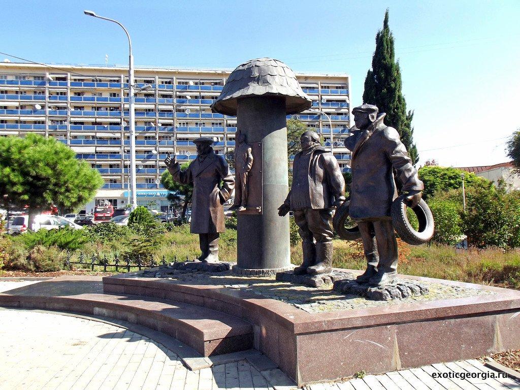 Памятники Грузии