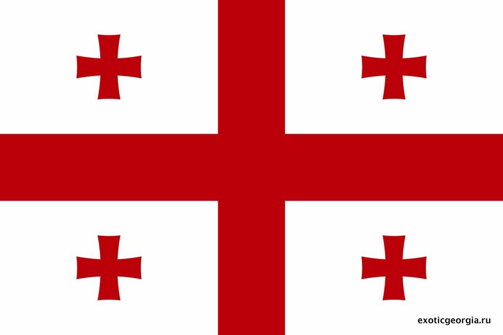 Флаг Грузии во времена Георгия V Блистательного