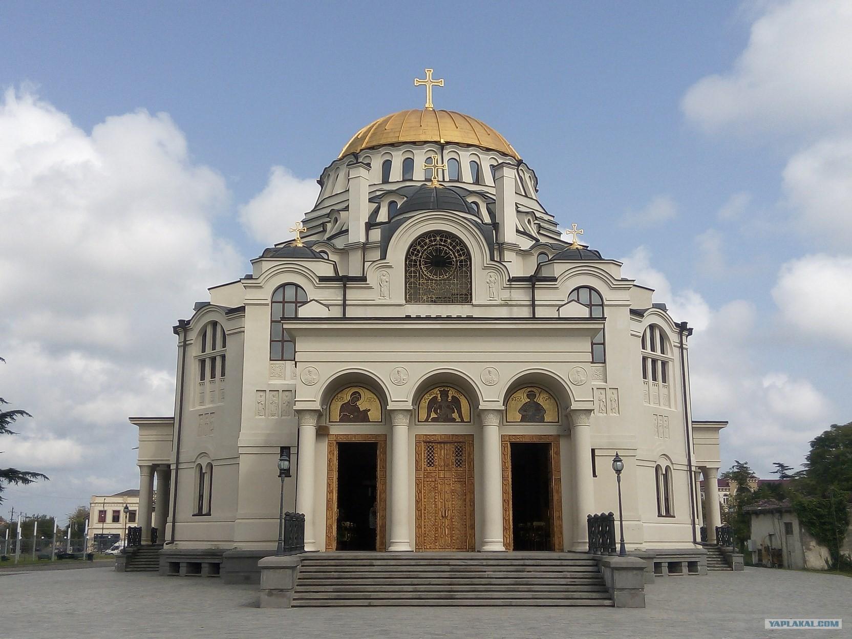 Кафедральный собор Поти