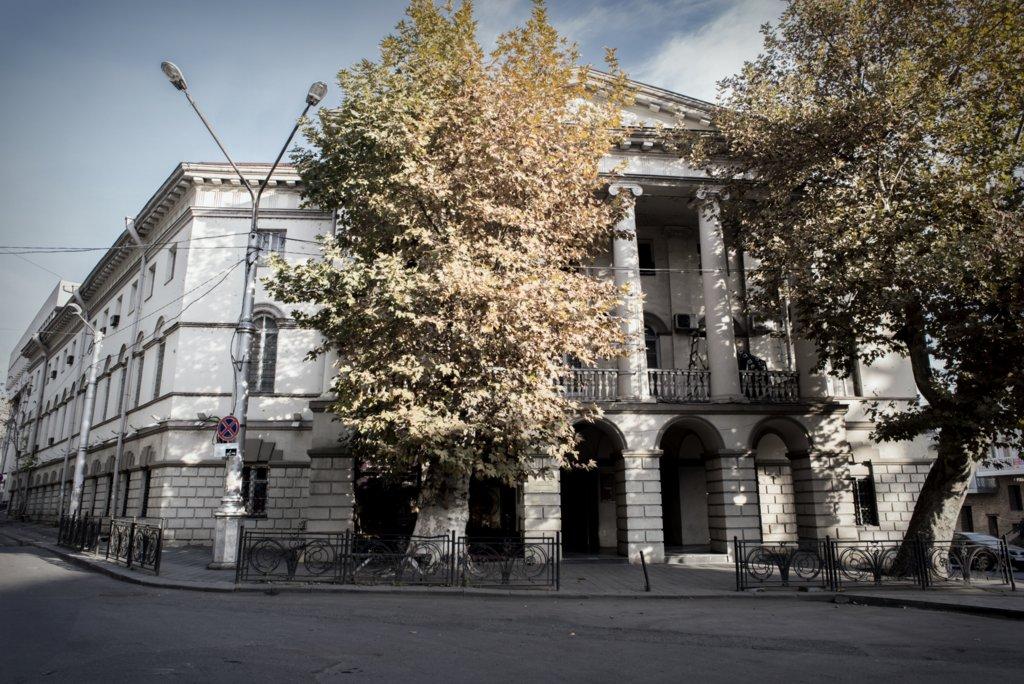 Музей искусств Грузии