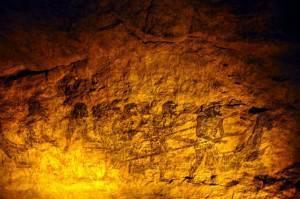 Пещеры Прометея
