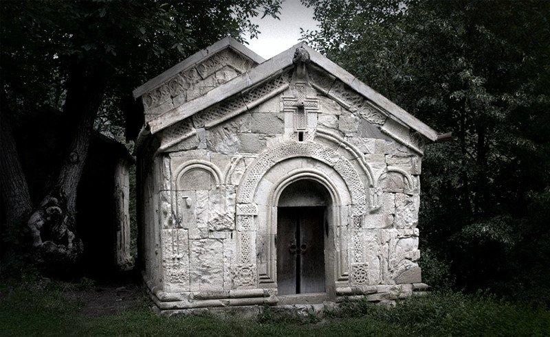 Ркони, Грузия