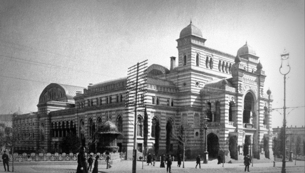Театр оперы и балета Тбилиси старое фото