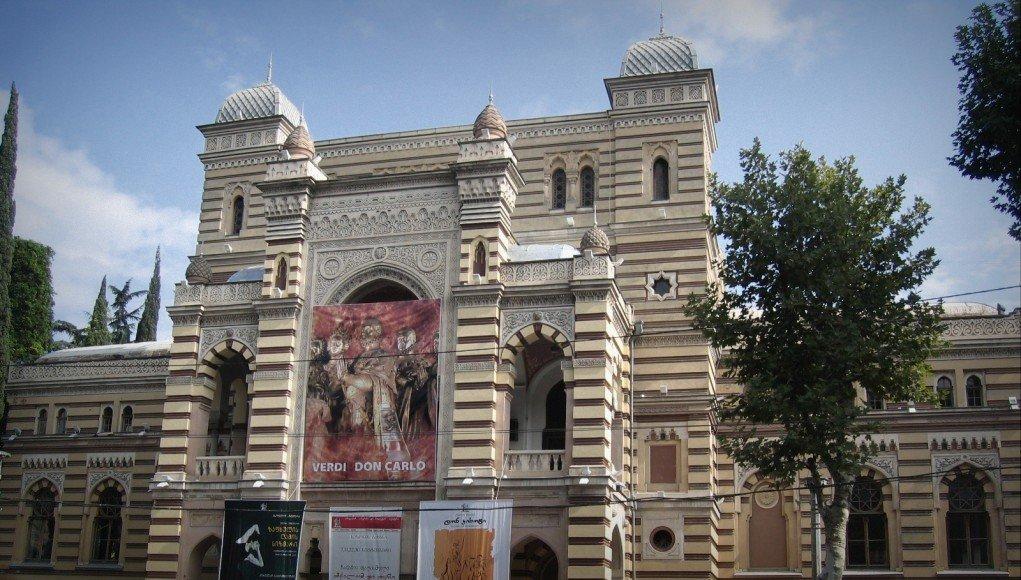 Театр оперы и балета Тбилиси