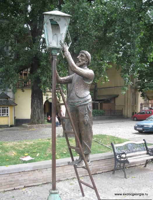 тбилиси live