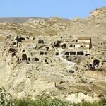 Пещерные города Грузии