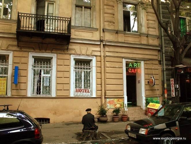 Хостел на улице Дадиани. (Тбилиси)