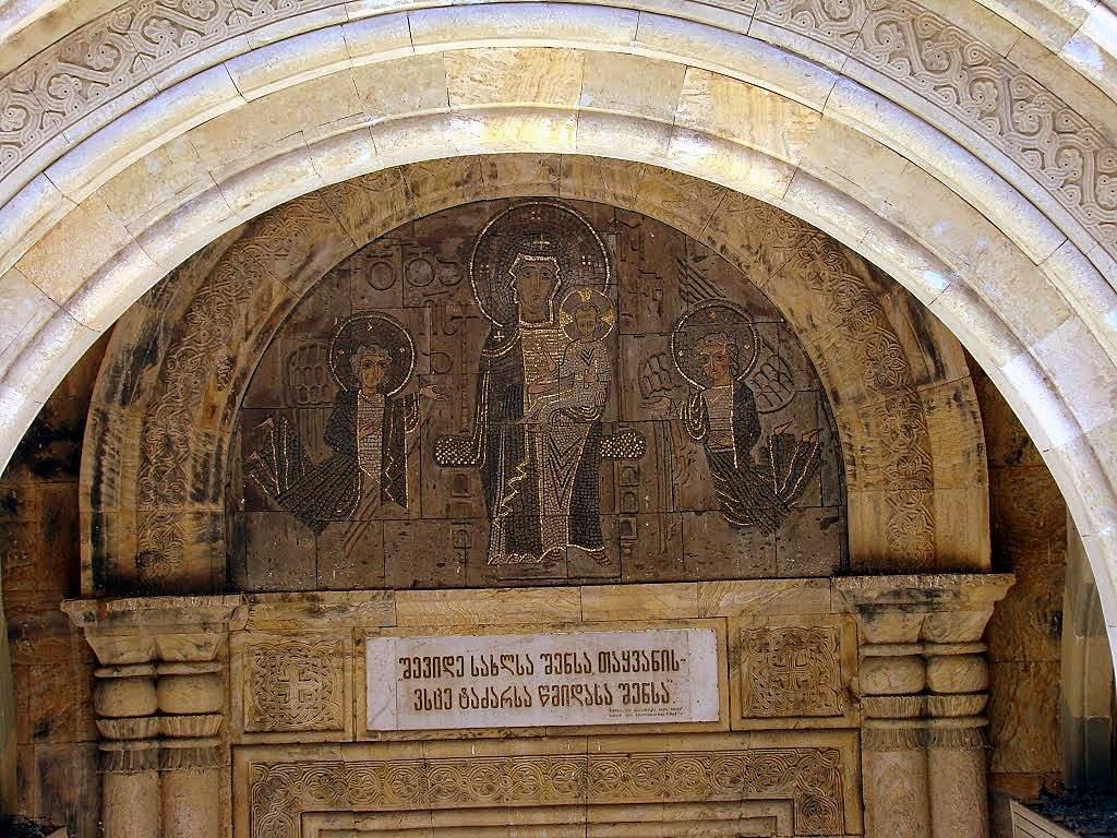 Сионский собор внутри